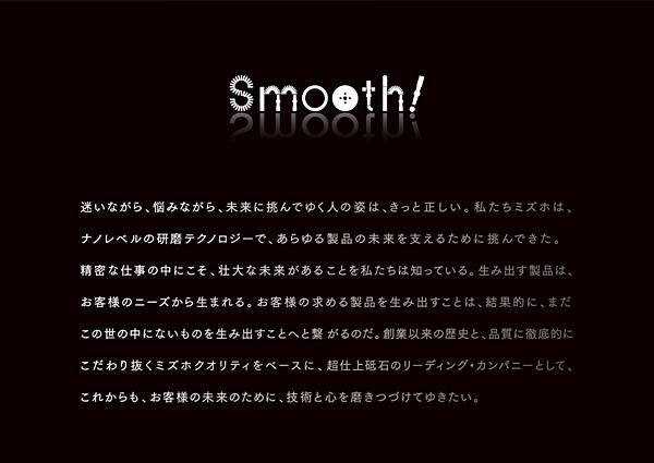 mizuho-3