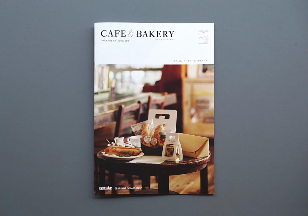 A Cafe And Bakery
